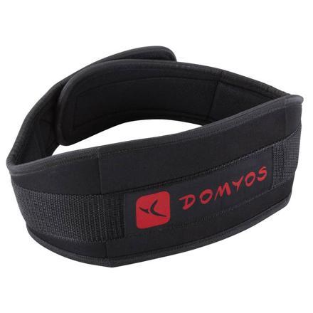 ceinture lombaire musculation