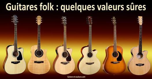guitare acoustique meilleur rapport qualité prix