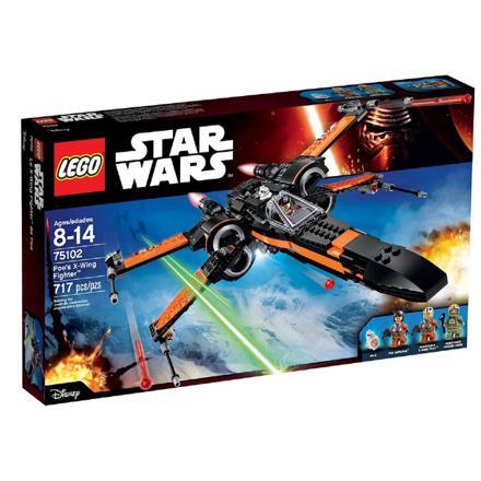 jouet de lego star wars