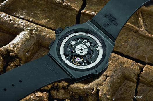 machine a hublot