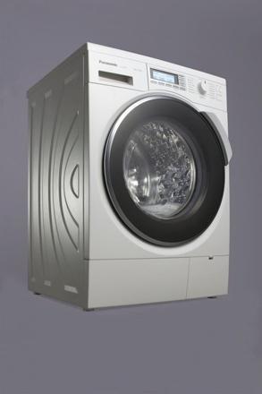 machine a laver a+++ silencieux