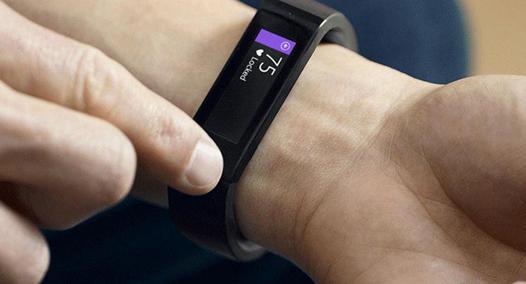 meilleur bracelet connecté