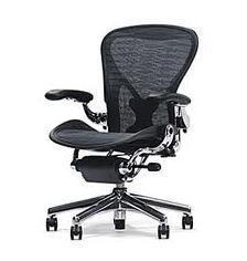 meilleur chaise de bureau