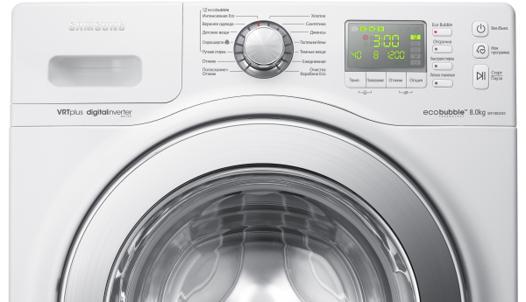 meilleure machine à laver