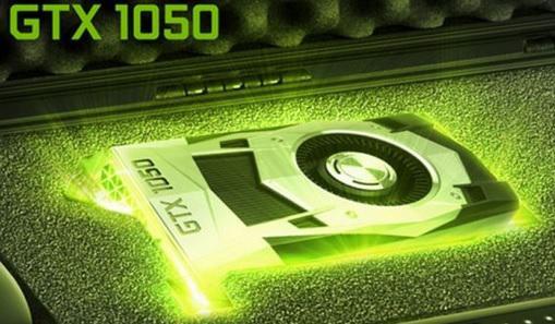 pc portable gtx 1050