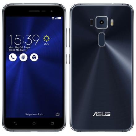portable telephone asus
