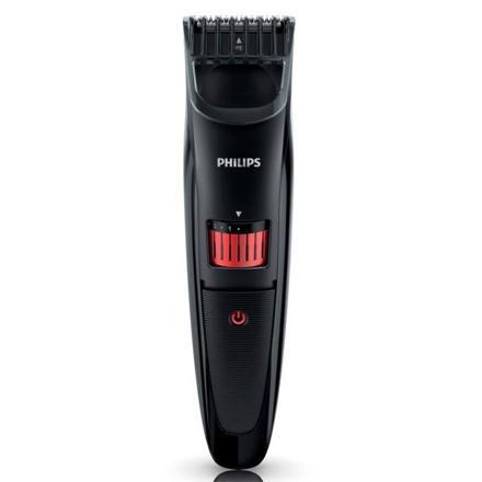 rasoir a barbe philips