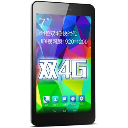 tablette 7 pouces 4g