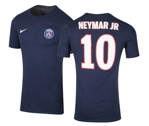 tee shirt psg junior