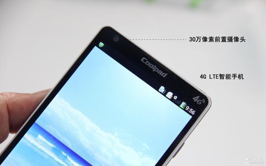 telephone 4g chinois