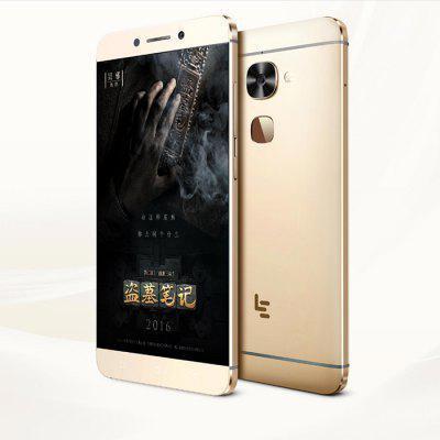 telephone chinois 4g
