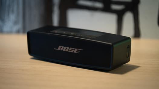 test bose bluetooth