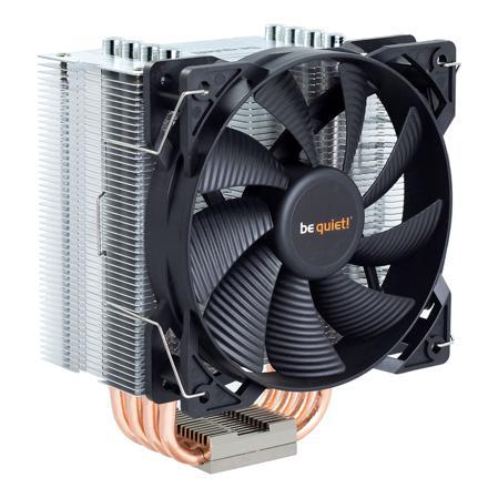 ventilateur de processeur silencieux